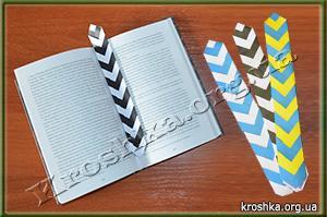 Как сделать закладку: для книги, своими руками, из бумаги